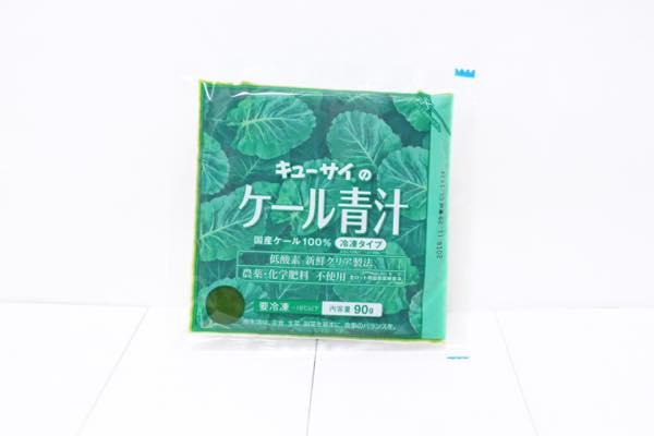 キューサイケール青汁冷凍タイプの口コミ体験レビュー3