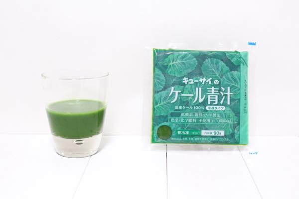 キューサイケール青汁冷凍タイプの口コミ体験レビュー