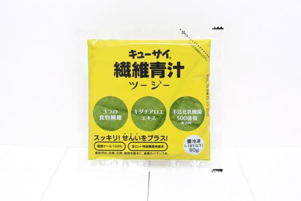 キューサイ繊維青汁ツージーの口コミ体験レビュー2