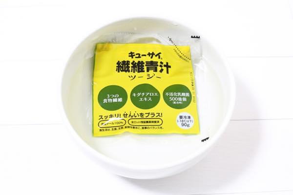 キューサイ繊維青汁ツージーの口コミ体験レビュー4