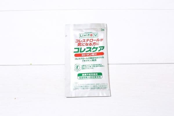 コレスケアキトサン青汁の口コミ体験レビュー3