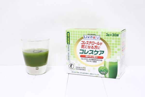 コレスケアキトサン青汁の口コミ体験レビュー11