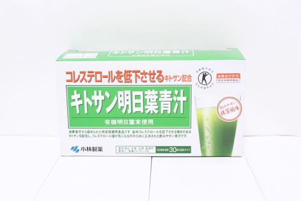 キトサン明日葉青汁の口コミ体験レビュー1