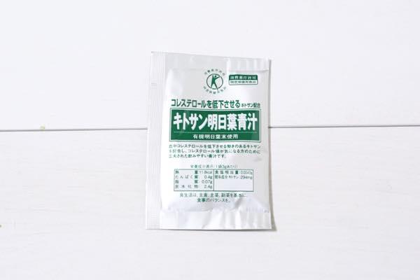 キトサン明日葉青汁の口コミ体験レビュー3