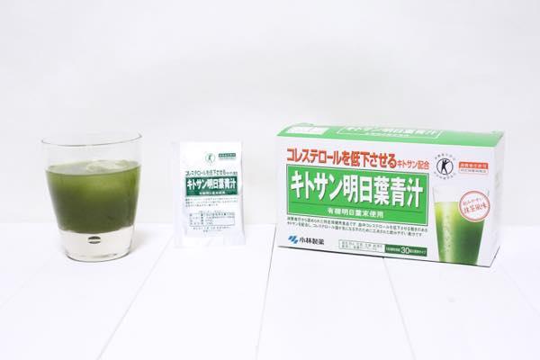 キトサン明日葉青汁の口コミ体験レビュー