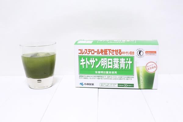 キトサン明日葉青汁の口コミ体験レビュー11