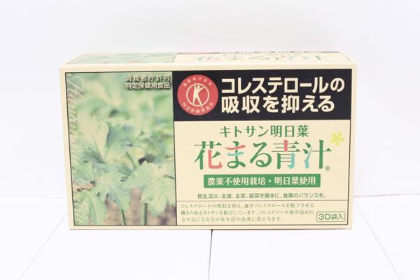キトサン明日葉花まる青汁の口コミ体験レビュー3