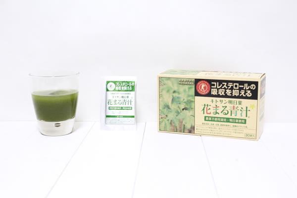 キトサン明日葉花まる青汁の口コミ体験レビュー