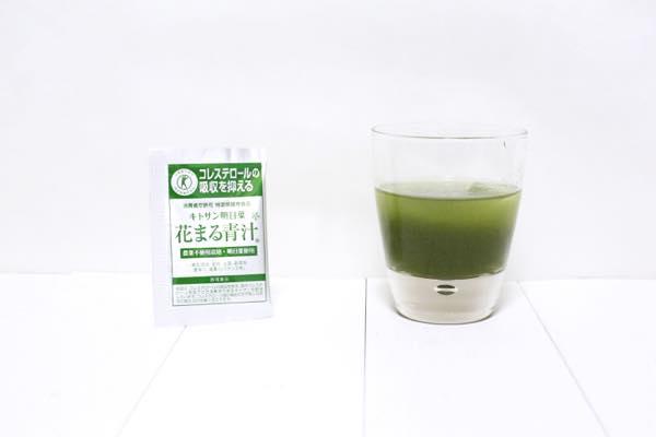 キトサン明日葉花まる青汁の口コミ体験レビュー12