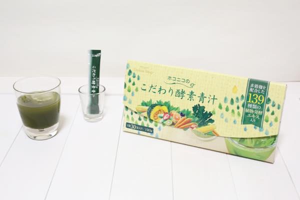 桑の葉の人気青汁比較4