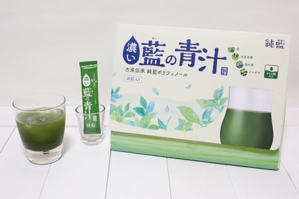 桑の葉の人気青汁比較3
