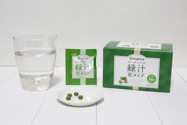 青汁サプリメント6つの違いを徹底比較4