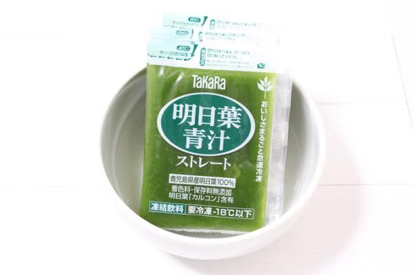 Takara明日葉青汁ストレートの口コミ体験レビュー7