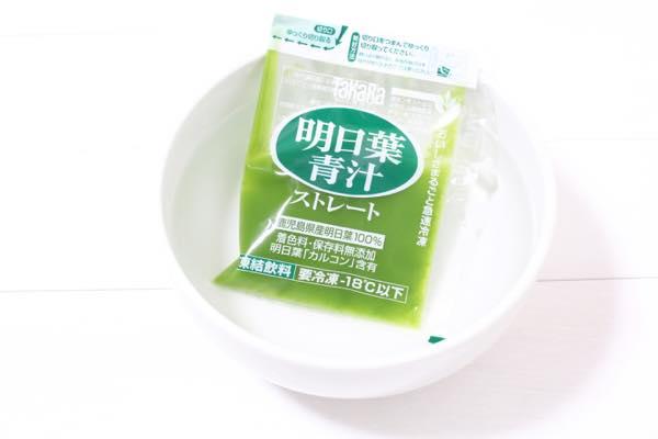 Takara明日葉青汁ストレートの口コミ体験レビュー4