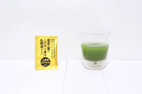 国産三種のこだわり青汁乳酸菌プラスの口コミ体験レビュー10