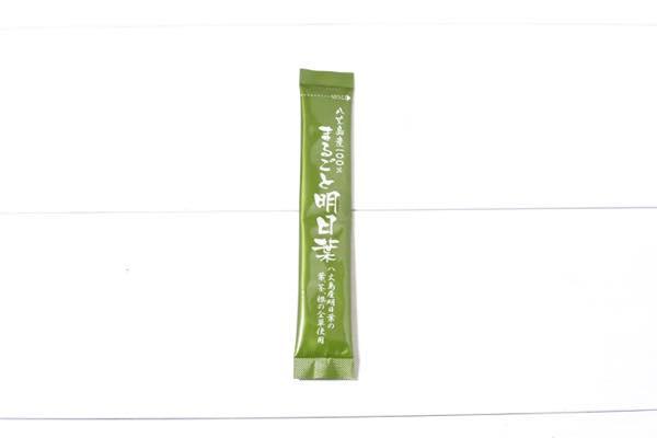 まるごと明日葉青汁の口コミ体験レビュー3