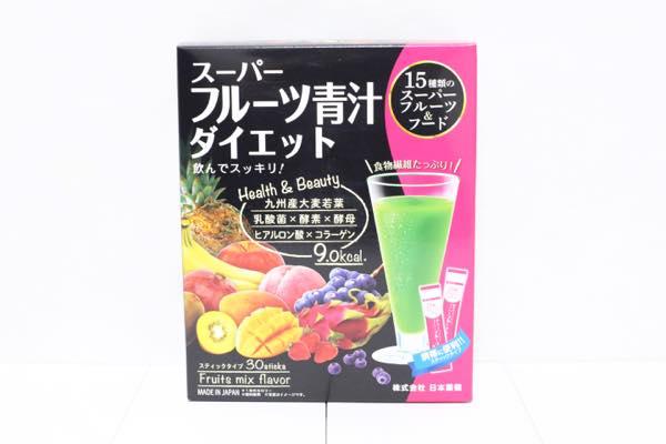 スーパーフルーツ青汁ダイエットの口コミ体験レビュー1