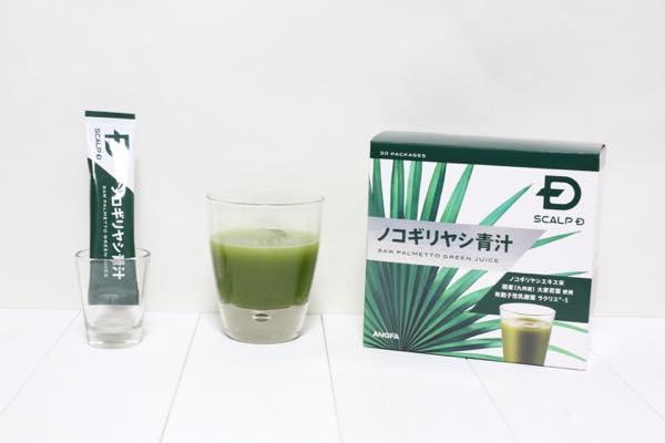 スカルプDノコギリヤシ青汁の口コミ体験レビュー