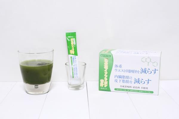 葛の花イソフラボン青汁の口コミレビュー