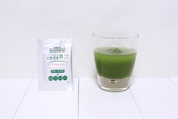 リビタ大麦若葉青汁の口コミ体験レビュー10
