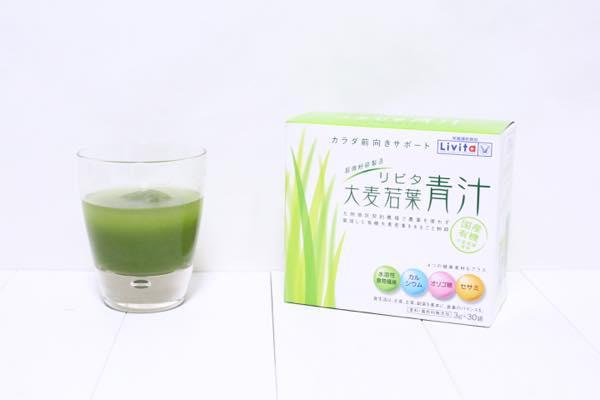 リビタ大麦若葉青汁の口コミ体験レビュー14