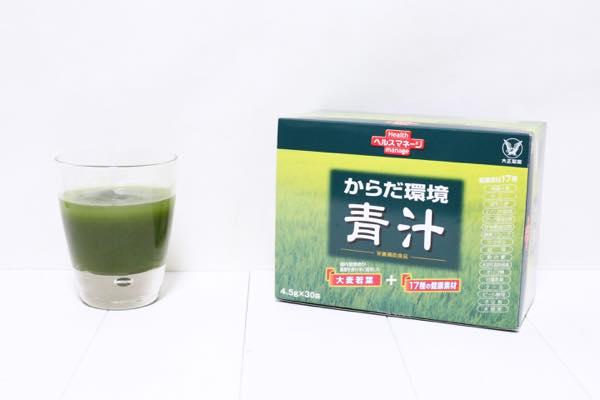 大正製薬ヘルスマネージからだ環境青汁の口コミ体験レビュー12