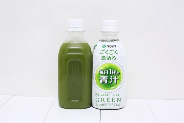 伊藤園ごくごく飲める毎日1杯の青汁の口コミ体験レビュー4