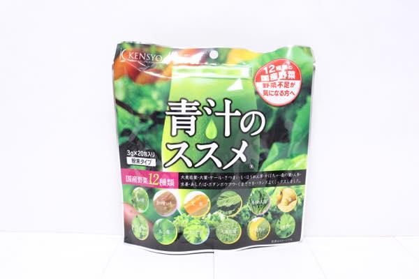 青汁のススメ国産野菜12種類使用の口コミ体験レビュー1