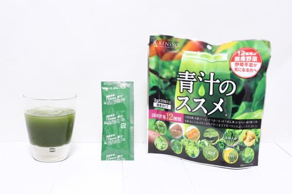 青汁のススメ国産野菜12種類使用の口コミ体験レビュー