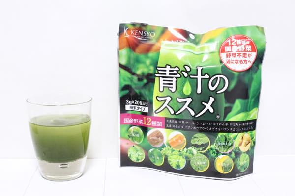 青汁のススメ国産野菜12種類使用の口コミ体験レビュー11