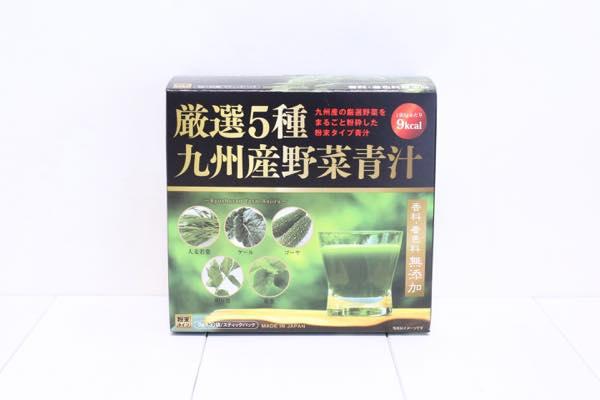 厳選5種九州産野菜青汁の口コミ体験レビュー1