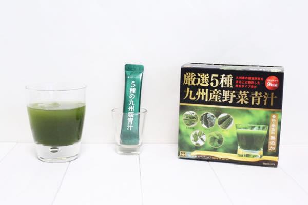 厳選5種九州産野菜青汁の口コミ体験レビュー