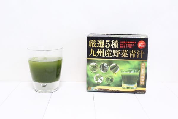 厳選5種九州産野菜青汁の口コミ体験レビュー12