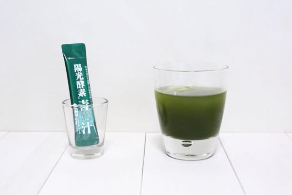 陽光酵素青汁の口コミ体験レビュー10