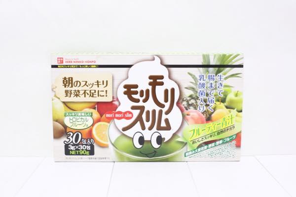 モリモリスリムフルーティー青汁の口コミ体験レビュー3
