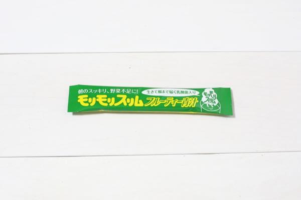 モリモリスリムフルーティー青汁の口コミ体験レビュー4