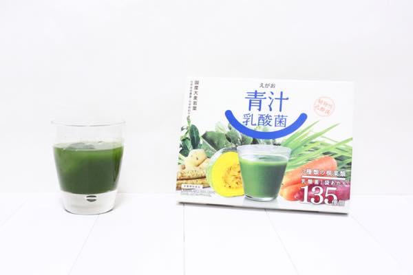 えがおの青汁乳酸菌の口コミ体験レビュー10