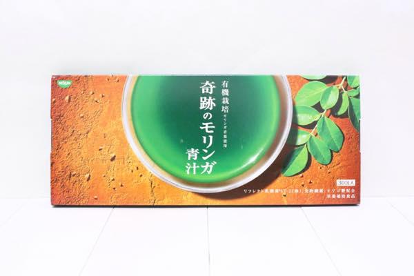 奇跡のモリンガ青汁の口コミ体験レビュー2