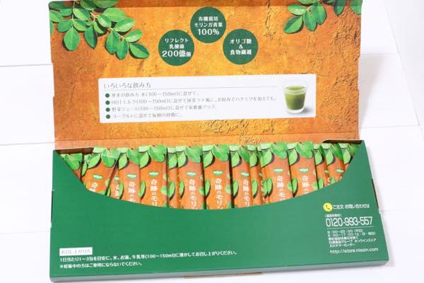 奇跡のモリンガ青汁の口コミ体験レビュー3
