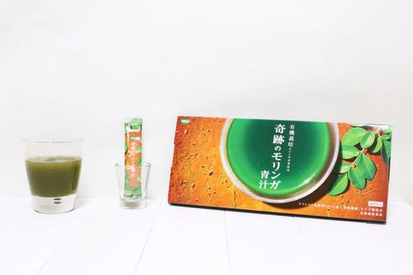 奇跡のモリンガ青汁の口コミ体験レビュー