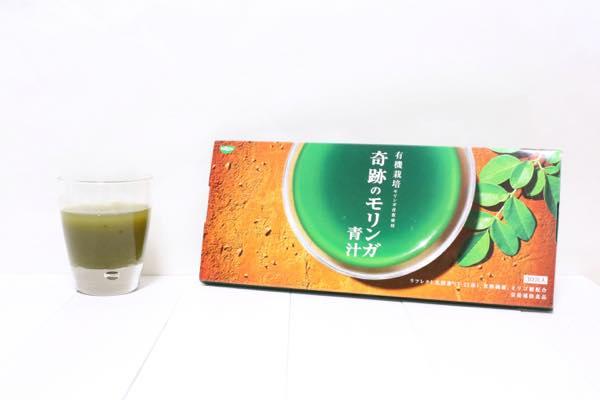 奇跡のモリンガ青汁の口コミ体験レビュー12