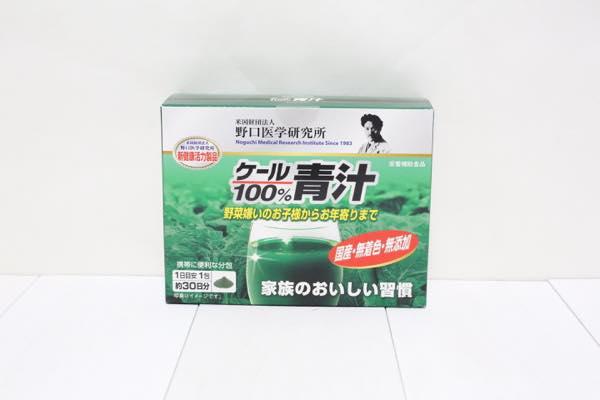 野口医学研究所ケール100%青汁の口コミ体験レビュー2