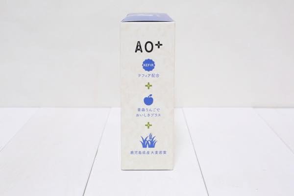 AO+ケフィア青汁の口コミ体験レビュー2