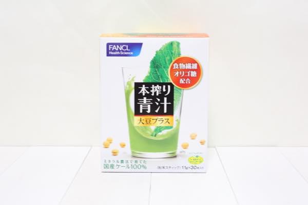 ファンケル本搾り青汁大豆プラスの口コミ体験レビュー1