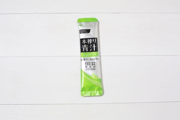 ファンケル本搾り青汁大豆プラスの口コミ体験レビュー3