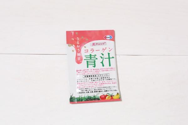 美チョコラ コラーゲン青汁の口コミ体験レビュー3