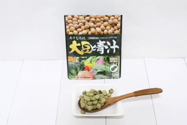 あすなろの大豆と青汁の口コミ体験レビュー7