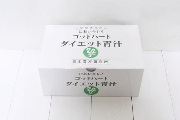 銀座まるかんゴッドハートダイエット青汁の口コミ体験レビュー1