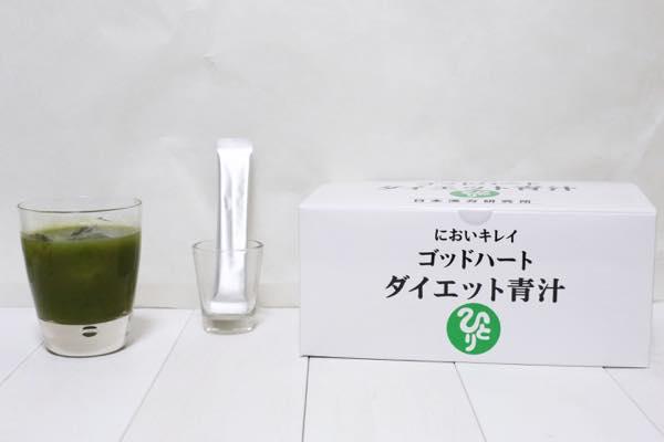 銀座まるかんゴッドハートダイエット青汁の口コミ体験レビュー