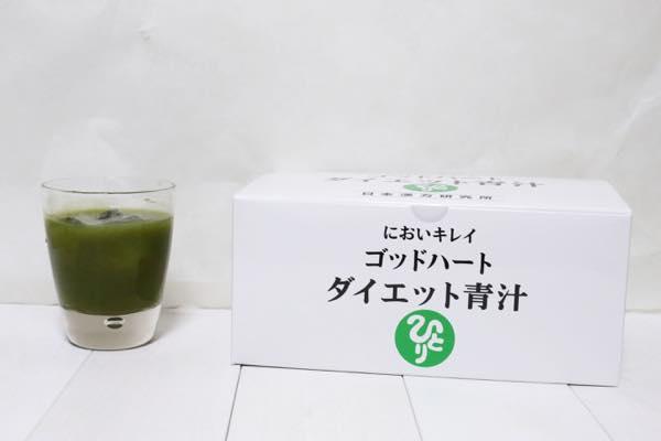 銀座まるかんゴッドハートダイエット青汁の口コミ体験レビュー10